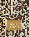 The Splendour of Islamic Calligraphy
