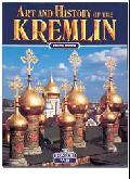 Art and history of Kremlin