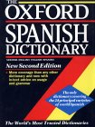 The Oxford Spanish Dictionary: Spanish-English, English-Spanish
